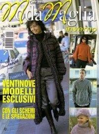Журнал MODA MAGLIA INVERNO №4