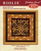 Журнал Буклеты вышивки крестом «Орнаменты»