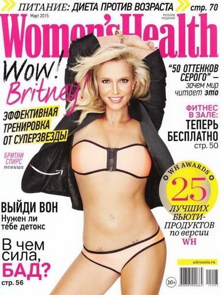 Книга Журнал: Womens Health №3 (март 2015)