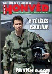 Журнал Magyar Honved №3 2014