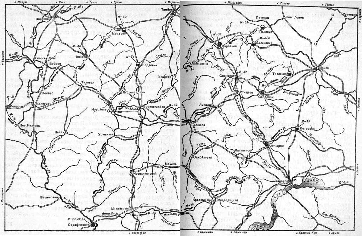 схема разнообразие флоры саратовской области по районам