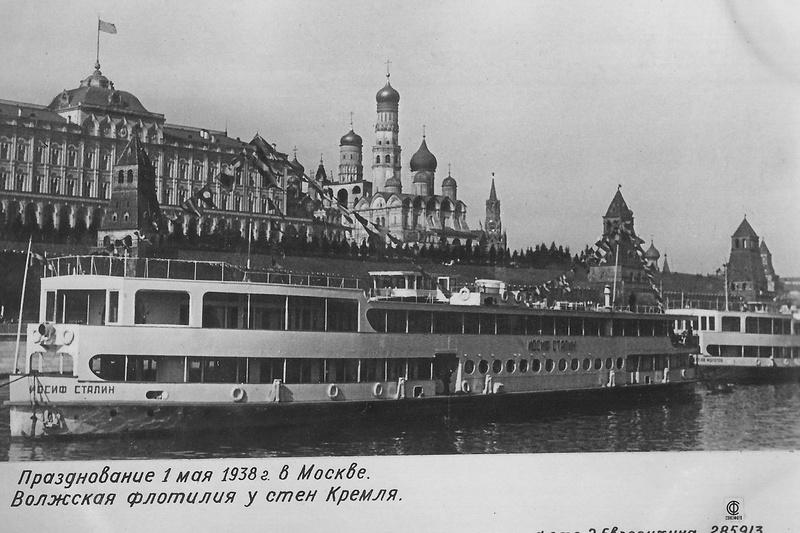 48 1 мая 1938 Кремль.jpg