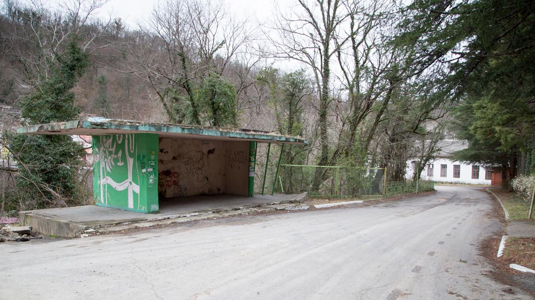 Автобусная остановка Гизель-Дере