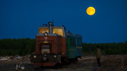 Поезд и Луна