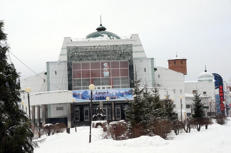 театр тара.jpg