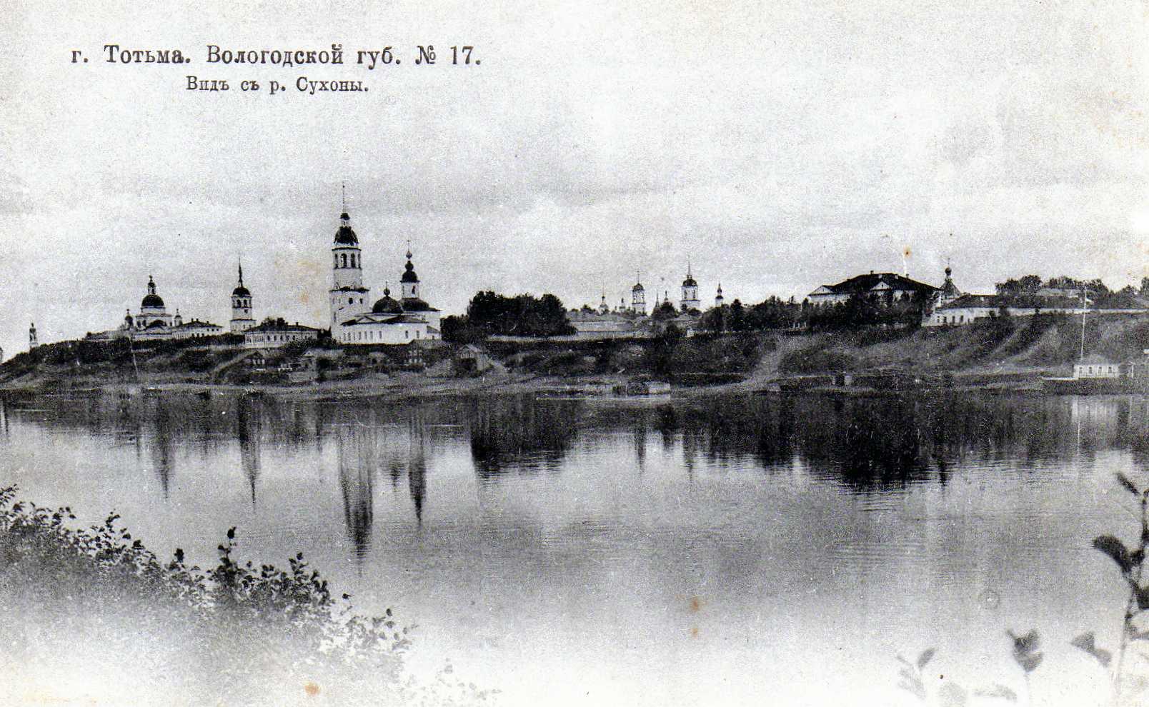 Вид с реки Сухоны
