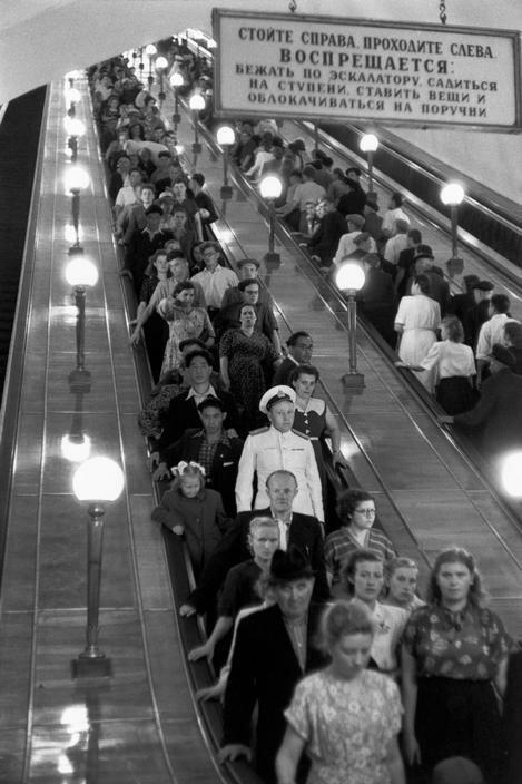 1954.Москва. Метро