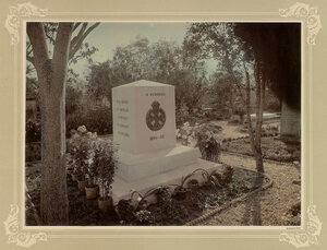 Часть английском кладбище возле Севастополя