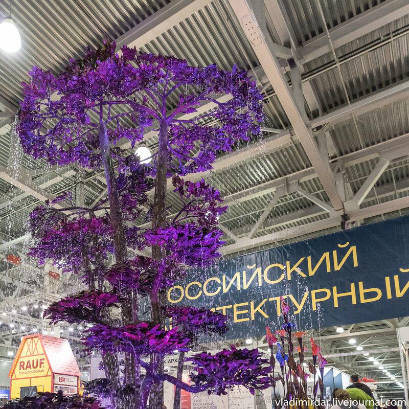 Российский архитектурный салон «Красивые дома» 2014