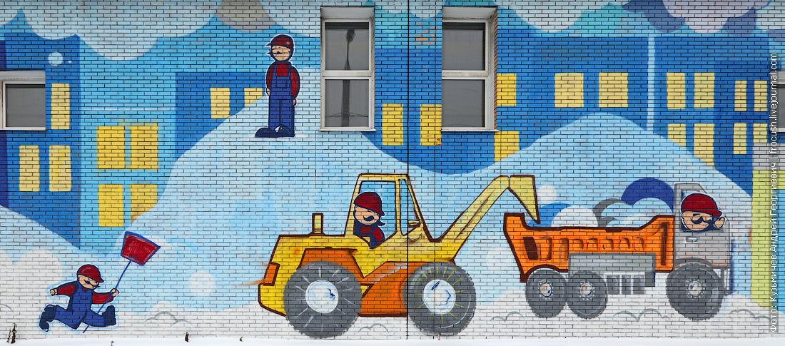 граффити Супер Марио на стенах Черкизовской канализационно-насосной станции