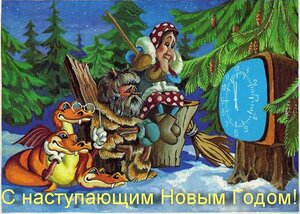 https://img-fotki.yandex.ru/get/15572/1583256.5/0_c387d_e860bf5c_M.jpg