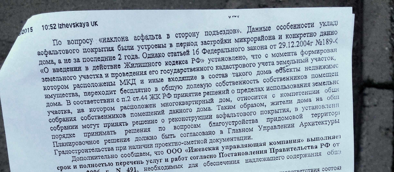 письмо обр.jpg