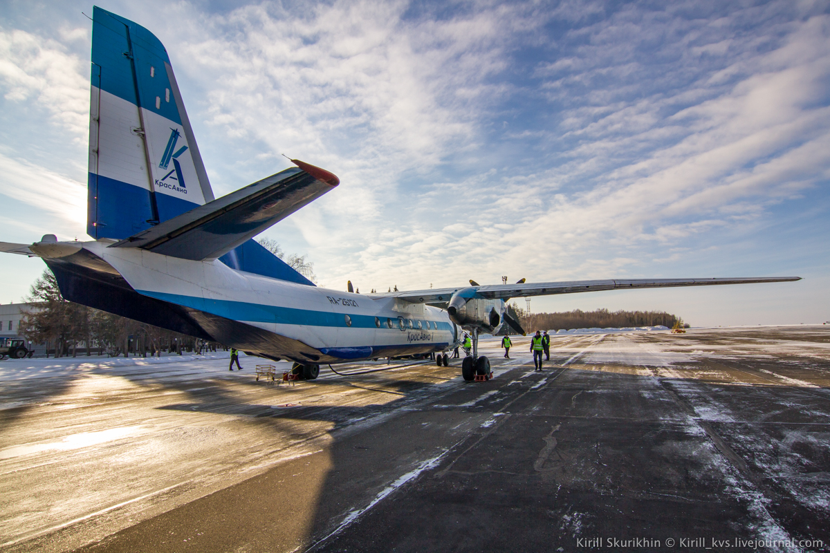 Самолет барнаул красноярск расписание цена билета билет на самолет расписание на рейс москва-ош