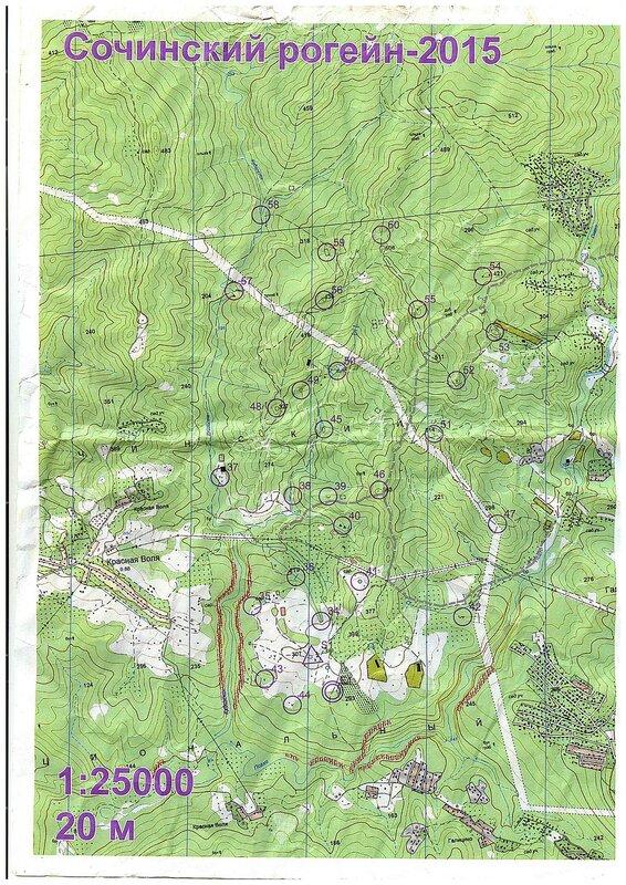 Сочинский рогейн 2015 карта