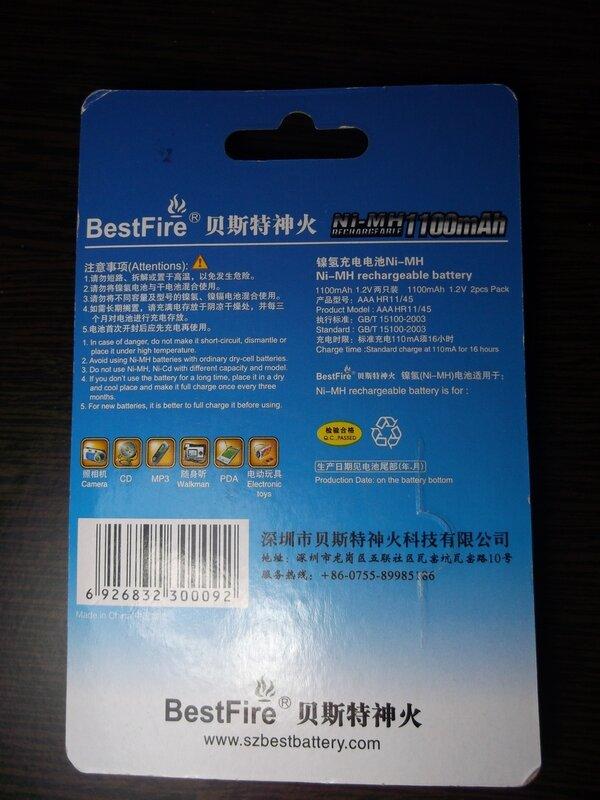 ChinaBuye: ААА-аккумуляторы «BTY 1350» и «TrustFire 1100»