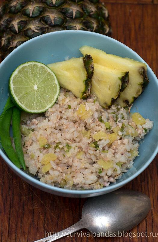рис ананасово имбирный-11.jpg