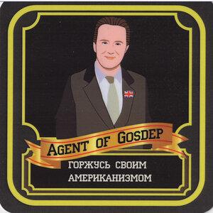 Агент Госдепа (2).jpg