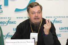 Позиция Церкви по вопросу универсальных электронных карт