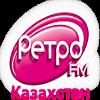 Радиостанция Радио Ретро.FM Казахстан прямой эфир
