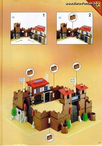 Дома и здания из конструктора