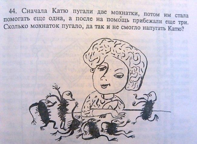 https://img-fotki.yandex.ru/get/15572/252394055.6/0_fc949_1397440d_orig.jpg