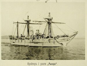 Крейсер I-го ранга Рында