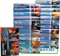 Книга Классика отечественной фантастики (6 томов)