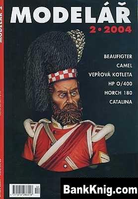 Журнал Modelar 2004 No 2 pdf 28,7Мб