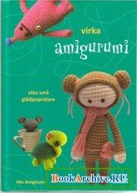 Книга Virka Amigurumi: sota sma gladjespridare.
