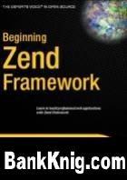 Книга Beginning Zend Framework