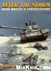 Книга Concord Publications 1024 Iraqi wrecks and fortifications