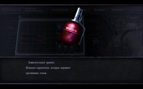 Более качественные гранаты 0_130e06_b9811dd0_L