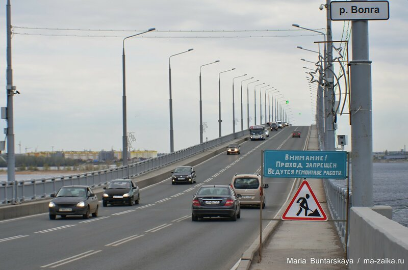 На мосту, 03 мая 2015 года
