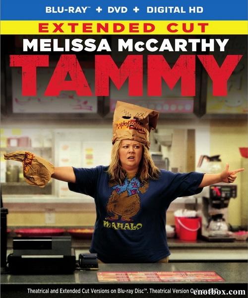 Тэмми / Tammy (2014/BD-Remux/BDRip/HDRip)