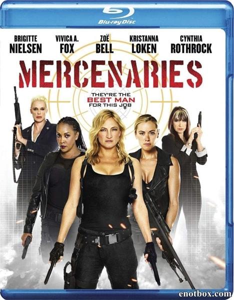Наемницы / Mercenaries (2014/BDRip/HDRip)