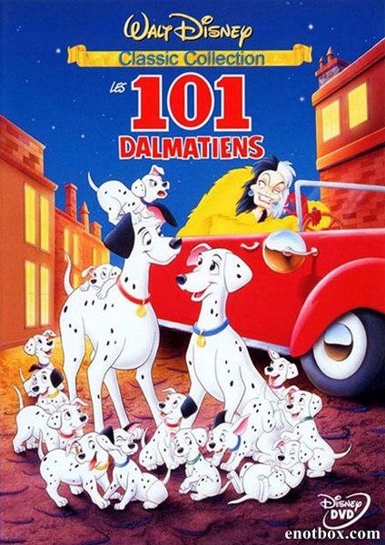 101 далматинец. Полная коллекция / 101 Dalmatians. The Series. Classic Collection (1997-1998/DVB)