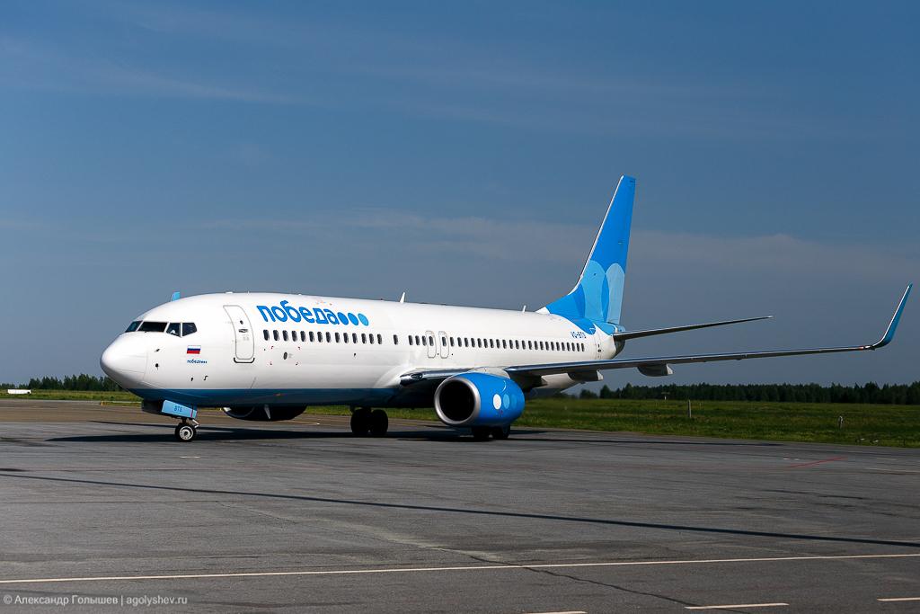 Boeing 737 в Победилово - рейс Киров-Сочи