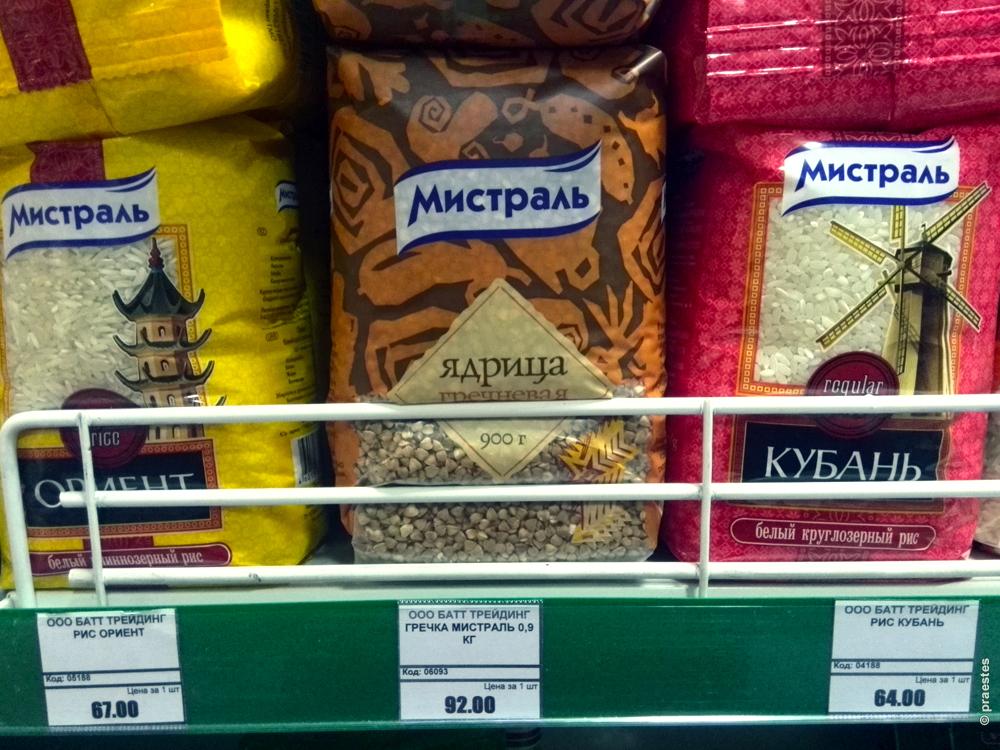 Макаронные и крупяные изделия - рис гречка и пшено на прилавках магазинов 13.jpg
