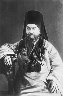 Епископ  Авраамий