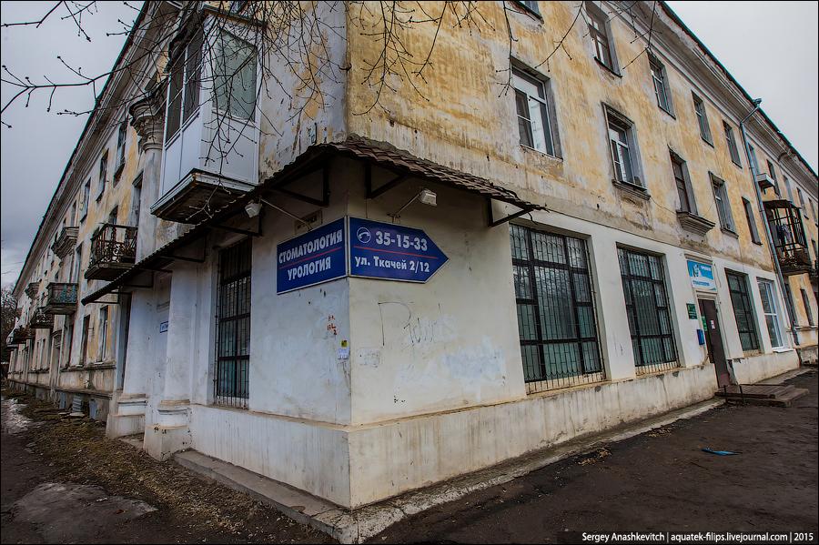 Плохая Кострома