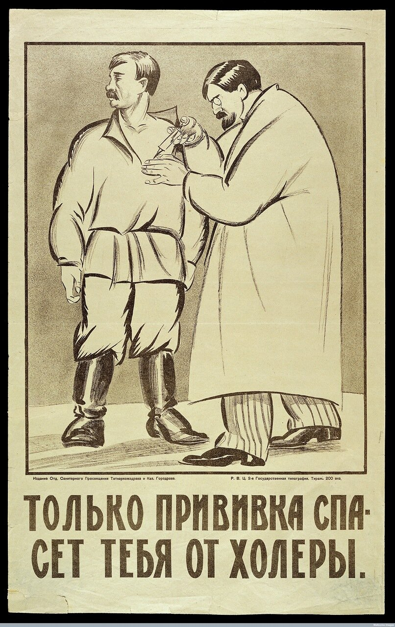 L0032157 A doctor inoculating a man (soldier?) against cholera in Rus