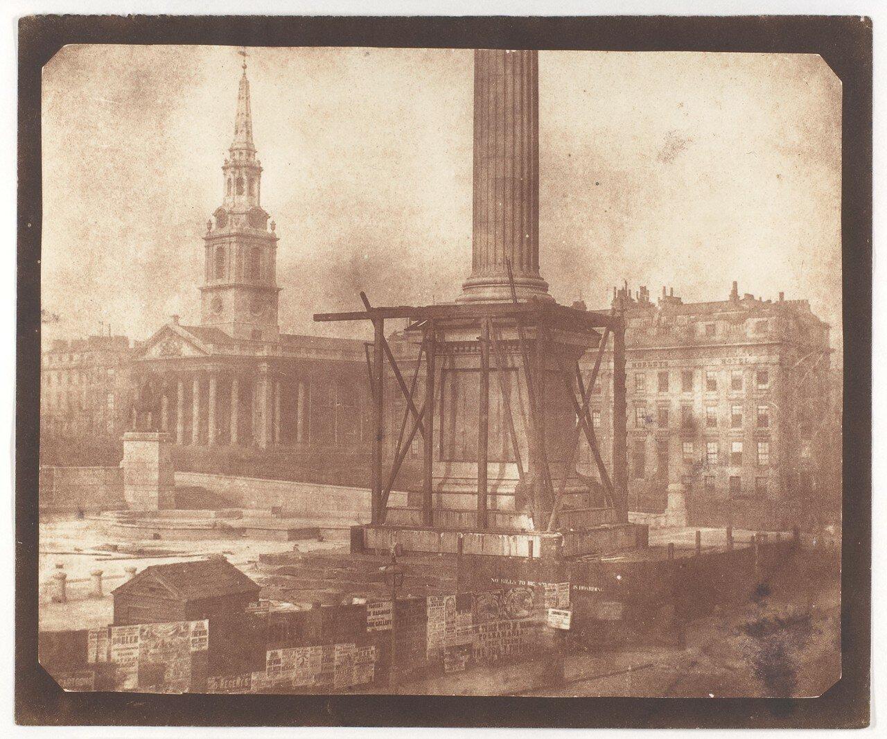 1844. Строящаяся колонна Нельсона на Трафальгарской площади в Лондоне