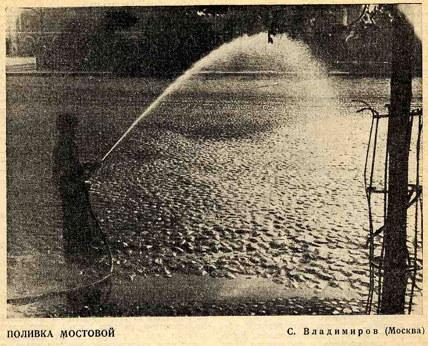 Watering pavement, Moscow, 1929 by S. Vladimirov.png