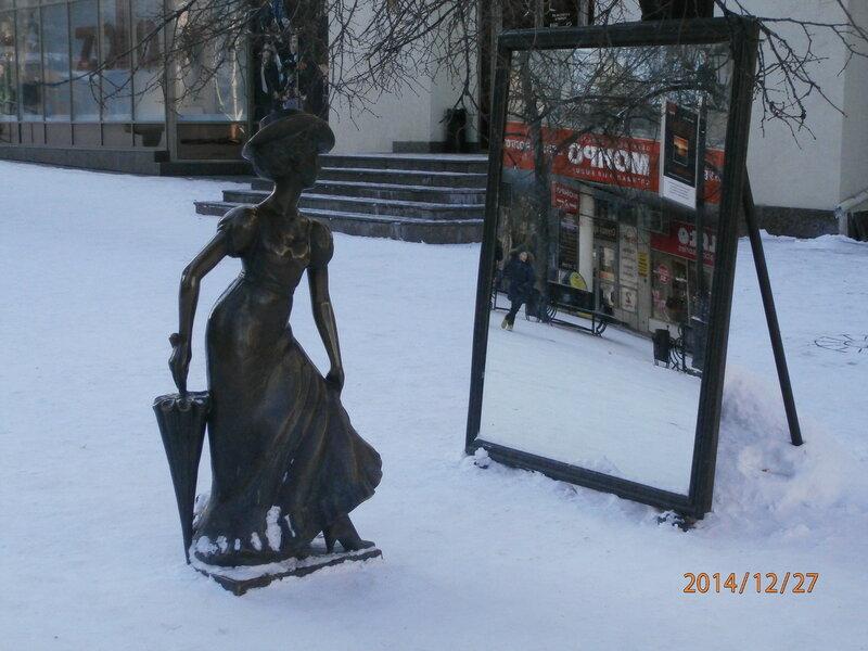 Скульптура на ул. Кирова и зеркало
