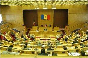 Завтра парламент Молдовы соберется на внеочередную сессию