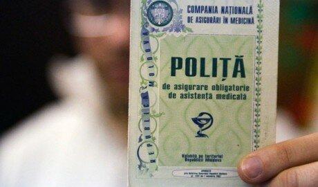 Стоимость медицинского полиса в Молдове останется неизменной
