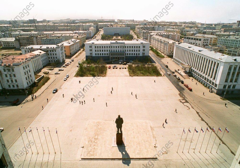 1996 Lenin Square..jpg
