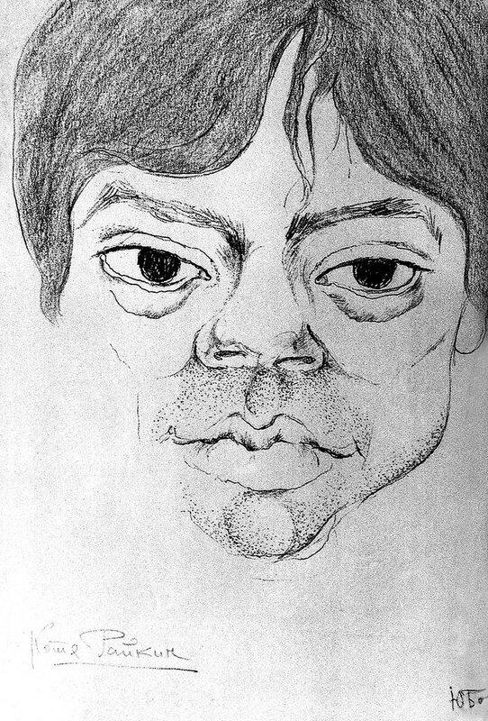 Константин Райкин, 1969.jpg