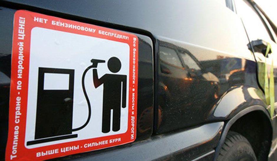 Нефть не играет в бензин