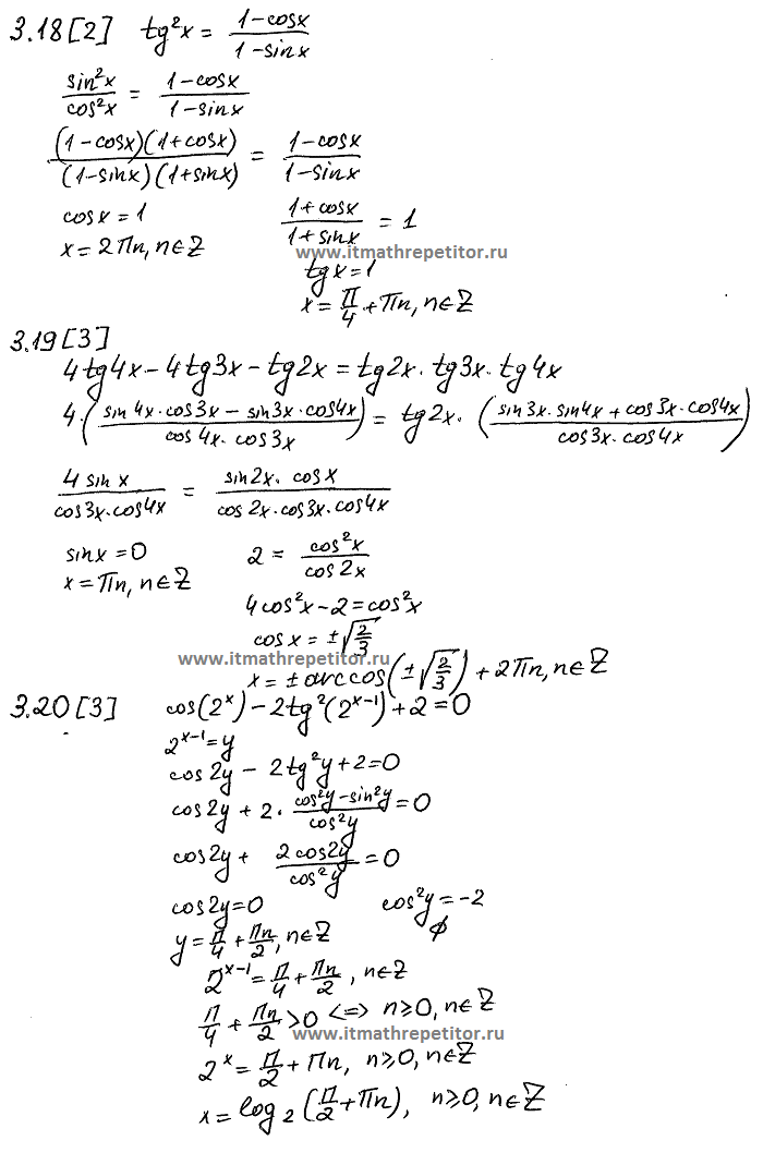 задачи на действия над векторами с решением